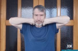 Простое упражнение для снятия напряжения в шее