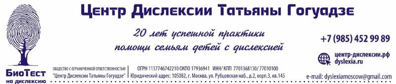 Кислородные коктейли в программах Татьяны Гогуадзе