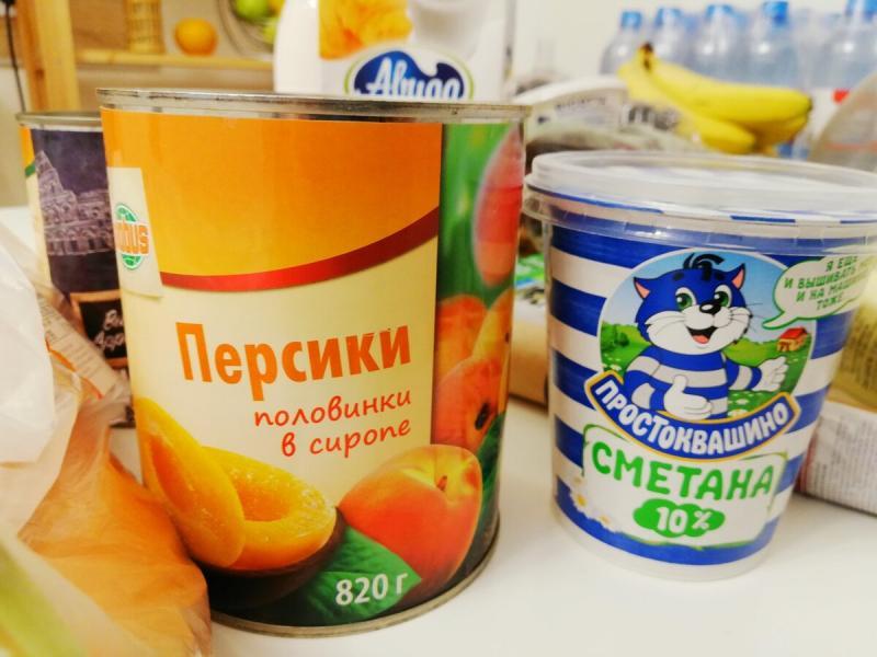 Моя пп-закупка продуктов на неделю на 6500 руб
