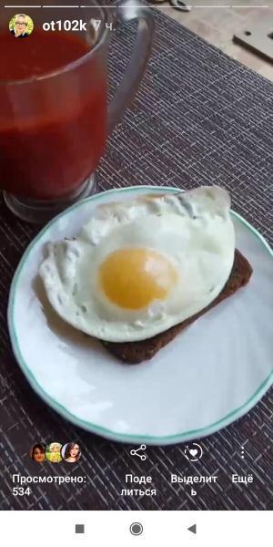 """58 день моего похудения. """"От яиц уже тошнит""""."""