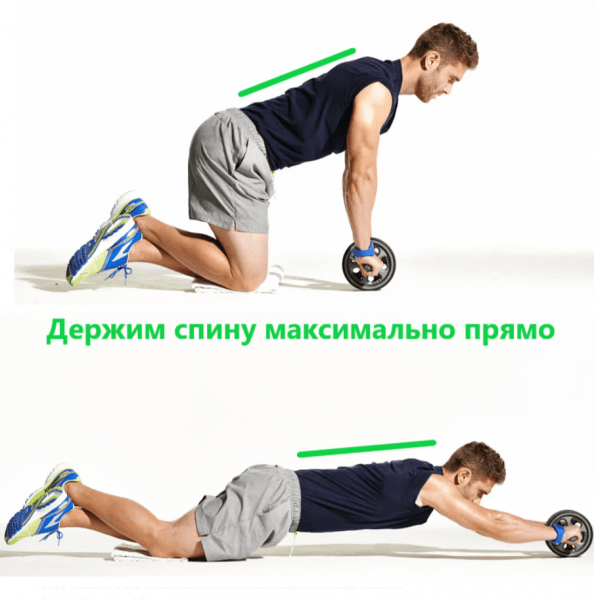 Эффективные упражнения на пресс, которые можно делать дома