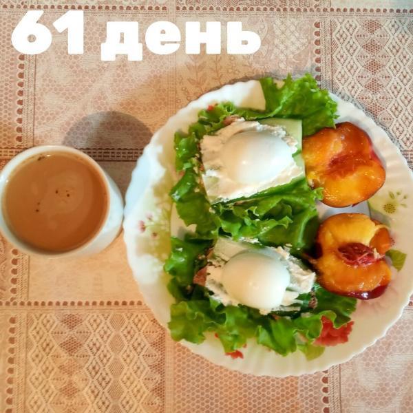 Можно ли похудеть без диет? Худею 62 дня. Мое меню.