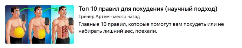 """500 публикаций за 10 месяцев. """"Юбилей"""", 3 моих лучших статьи"""