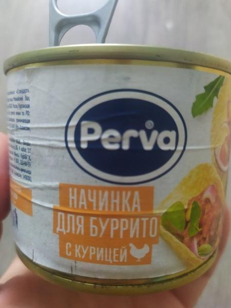 Пробую пп-консервы из курицы за 79 рублей