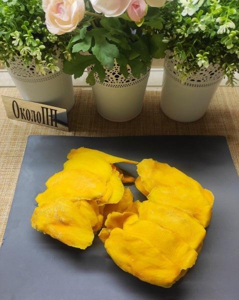 Сушеное манго - затмило своим вкусом все остальные сухофрукты.