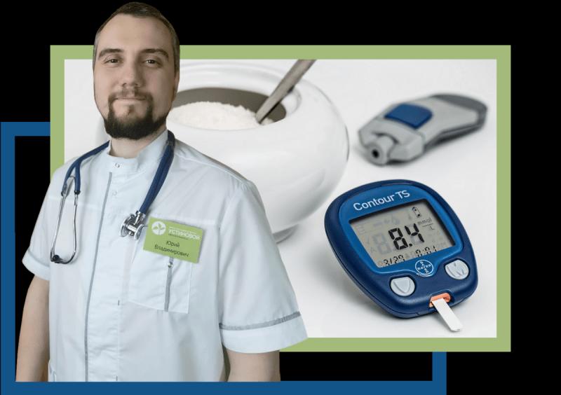 11 заблуждений о сахарном диабете. Развеиваем мифы! Часть 1