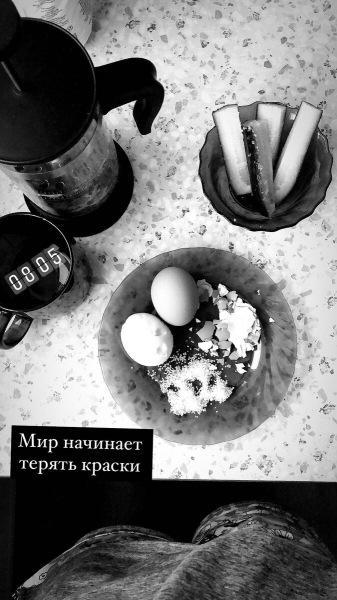 Марафонская диета — финальное испытание перед стартом