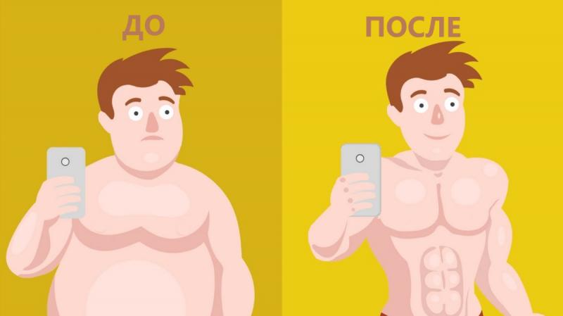 Как гормоны мешают вам худеть? Что с этим делать?