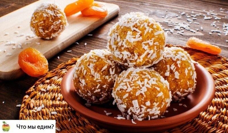 ПП-рецепт: Полезные конфеты из кураги, орехов и изюма