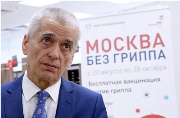 В России разрешили совместную вакцинацию против гриппа и коронавируса