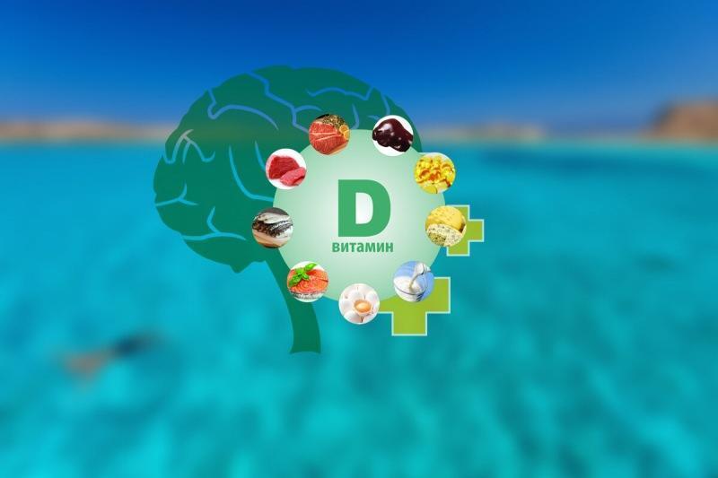 Омоложение витаминами. Почему витамин D3 важнее против старости