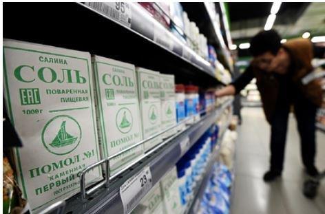 Российский врач назначил безопасную дозу соли на сутки